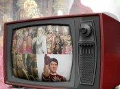 BARC की TRP रिपोर्ट -दूरदर्शन रामायण की 14वें हफ्ते भी रिकॉर्ड तोड़ टीआरपी, टॉप 5 में नरेंद्र मोदी