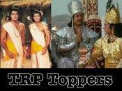 टीआरपी रिपोर्ट - रामायण, महाभारत ने बटोरी टॉप रैंक, दूरदर्शन बना TRP का सुपरहीरो