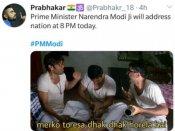 पीएम मोदी की स्पीच से पहले दहशत में लोग, वायरल हो रहे memes, सबका ऐसा धक धक हो रेला है!