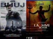 अक्षय कुमार की लक्ष्मी बम, अजय देवगन की भुज की रिलीज़ डेट फाइनल, इस दिन होगी होम डिलीवरी