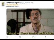 मुंबई में निसर्ग तूफान का बढ़ता खतरा और ट्विटर पर पहले ही आ गई memes की बाढ़