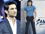 राजकुमार हिरानी ने दिया था सुशांत सिंह राजपूत को धोखा? संजू में ऐन मौके पर रणबीर कपूर की एंट्री!