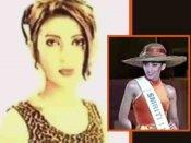 21 साल की मॉडल स्मृति ईरानी, मिस इंडिया के रैंप पर, एकता कपूर ने शेयर किया वीडियो