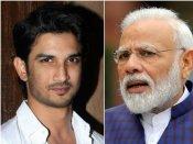 सुशांत सिंह राजपूत के निधन पर पीएम मोदी का छलका दर्द, इन राजनेताओं ने भी किया रिएक्ट