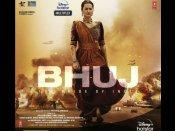 अजय देवगन और संजय दत्त के बाद, 'भुज द प्राइड ऑफ इंडिया' से सोनाक्षी सिन्हा का दमदार First LOOK
