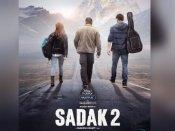 सड़क 2- आलिया भट्ट, संजय दत्त स्टारर फिल्म का नया दमदार पोस्टर, रिलीज डेट का ऐलान