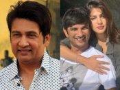 रिया चक्रवर्ती पर शेखर सुमन का बड़ा आरोप- मास्टरमाइंड के साथ मिलकर सुशांत सिंह की हत्या की?