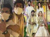 राणा दग्गुबाती-मिहिका बजाज की शादी: मास्क लगाकर पहुँचे कई साउथ सुपरस्टार्स- PICS