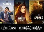 सड़क 2 फिल्म रिव्यू - आलिया भट्ट: संजय दत्त की बढ़िया फिल्म का क्लाईमैक्स - 'राम नाम सत्य है'