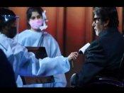 KBC 12: पीपीई किट पहन क्रू ने किया अमिताभ बच्चन का मेकअप, बिग बी ने कहा- काम थम नहीं सकता