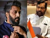 रामविलास पासवान के निधन से दुखी हैं बॉलीवुड के सितारे, हेमा मालिनी और रितेश देशमुख ने दी श्रद्धांजलि