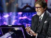 केबीसी आज का ज्ञान Episode 7: अमिताभ बच्चन ने 6 अक्टूबर के एपिसोड में पूछे ये सवाल,आपको पता है जवाब?