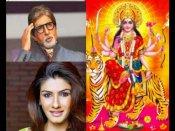 अमिताभ बच्चन और रवीना टंडन समेत इन सितारों ने दी नवरात्रि की शुभकामनाएं