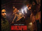 मिर्जापुर 2 की रिलीज से पहले- यहां जानें 'मिर्जापुर सीजन 1' की पूरी कहानी
