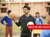 'छलांग' फिल्म रिव्यू- 'खेलोगे कूदोगे होगे लाजवाब' का जरूरी पाठ पढ़ाती है राजकुमार राव की फिल्म