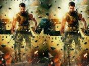 First Look- 'ओम' के फर्स्ट लुक के साथ आदित्य रॉय कपूर का धमाका, फिल्म में होगा तगड़ा एक्शन