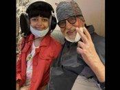 पोती आराध्या के साथ अमिताभ बच्चन ने रिकॉर्ड किया गाना, ऐश- अभिषेक भी दिखे साथ- PHOTOS