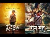 अक्षय कुमार की 2022 दिवाली रिलीज 'राम सेतु'- जैकलीन फर्नाडीज़ के साथ एक और एक्ट्रेस हुईं फाइनल!