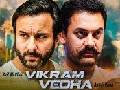 आमिर खान ने छोड़ी विक्रम वेधा रीमेक? सामने आई ये वजह!