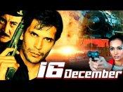 16 दिसंबर - याद है आज एक हिंदी फिल्म को दुलहन की विदाई का वक्त बदलना है!