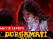 दुर्गामती फिल्म रिव्यू: राजनीतिक भ्रष्टाचार के ताने बाने में उलझी हॉरर- संस्पेंस कहानी, बेदम