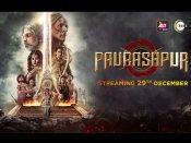 पौरशपुर का ट्रेलर- ऑल्ट बालाजी पर देखिए एक असाधारण साम्राज्य की कहानी, दमदार स्टारकास्ट