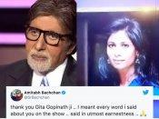 कौन बनेगा करोड़पति - ग्रांड फिनाले से पहले Sexist कमेंट के लिए अमिताभ बच्चन पर भड़के फैन्स