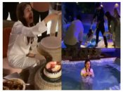 सिद्धार्थ शुक्ला का आधी रात को धमाका, शहनाज गिल को बर्थडे पर पूल में फेंका ,देखिए VIDEO