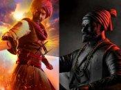 अजय देवगन ने 'तान्हाजी' स्टाइल में मनाई छत्रपति शिवाजी महाराज जयंती, इन सेलेब्स ने भी किए Tweets