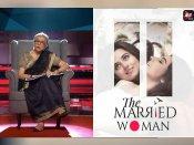 'द मैरिड वुमन' वेब शो मशहूर लेखिका मंजू कपूर की किताब पर है आधारित, रिधि डोगरा और मोनिका डोगरा आएंगी नजर
