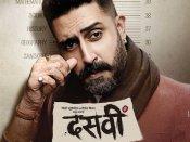 अभिषेक बच्चन-यामी गौतम स्टारर 'दसवीं' का फर्स्ट लुक पोस्टर रिलीज, किरदारों का हुआ खुलासा- डिटेल्स