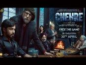 TEASER: अमिताभ बच्चन- इमरान हाशमी स्टारर 'चेहरे' के रिलीज डेट का ऐलान, 3 हफ्ते पहले ही होगी रिलीज