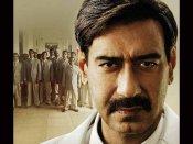 अजय देवगन स्टारर 'मैदान' का चौथा शेड्यूल शुरु- फिल्म खत्म होने तक नॉन स्टॉप चलेगी शूटिंग