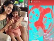 Pics: सारा अली खान का बहन इनाया, बुआ सबा - सोहा, दादी शर्मिला के साथ Family Reunion