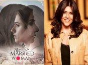 'द मैरिड वुमन' की भाषा कई अन्य शो से अलग है'- एकता कपूर, 8 मार्च को रिलीज के लिए तैयार