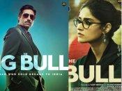 अजय देवगन ने किया 'द बिग बुल' की रिलीज डेट का ऐलान, अभिषेक बच्चन करेंगे बड़ा धमाका!