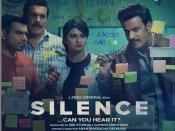 मनोज बाजपेयी और प्राची देसाई की फिल्म 'साइलेंस कैन यू हियर इट?' का टीजर हुआ रिलीज, देखिए वीडियो
