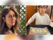 करीना कपूर के लाडले तैमूर ने किचन में बना डाला ये पकवान, फोटो फैंस भी हो गए हैरान