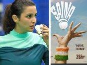 साइना नेहवाल की बायोपिक Saina होली के लिए बुक, 7 दिन के अंदर परिणीति चोपड़ा की 2 फिल्में होंगी रिलीज