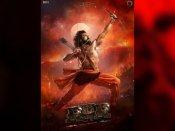 आरआरआर से नया धमाका, अल्लूरी सीता रामाराजू की भूमिका में राम चरण का लुक रिलीज- ट्विटर पर ट्रेंड