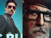अमिताभ बच्चन vs अभिषेक बच्चन: चेहरे के साथ द बिग बुल की टक्कर, आपस में भिड़ेंगे बाप-बेटे