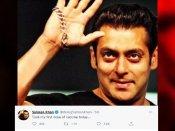 'राधे' सलमान खान ने लगवाई कोरोना वैक्सीन, शेयर किया पोस्ट
