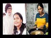 अमिताभ बच्चन,रणबीर के साथ 22 साल की सुचिस्मिता ने किया काम,गरीबी में बेचती हैं मोमोज, कमाई 300 रुपए