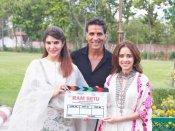 'राम सेतु' मुहूर्त पूजा: साथ दिखे अक्षय कुमार, जैकलीन, नुसरत समेत फिल्म की पूरी टीम, देंखे PHOTOS
