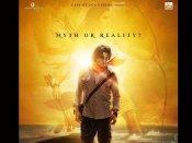 बड़ी खबर: अक्षय कुमार स्टारर 'राम सेतु' के साथ फिल्म- निर्माण में उतरा अमेज़न प्राइम वीडियो, जताई खुशी