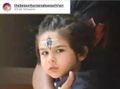 Pics: महाशिवरात्रि मनाते दिखे नन्हें तैमूर, माथे पर बनाई भोले बाबा की तीसरी आंख