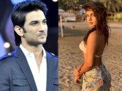 सुशांत से पहले इस एक्टर को डेट कर रहीं थीं रिया चक्रवर्ती? अभिनेता की दोस्त ने किया बड़ा खुलासा!