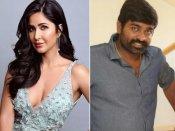 कोरोना का कहर, कैटरीना कैफ और विजय सेतुपति की फिल्म की शूटिंग रुकी!