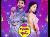 Chattis Aur Maina: संदीपा धर के आने वाले शो का पहला पोस्टर हुआ रिलीज , डांसर के किरदार में दिखेंगी