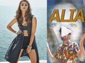पाकिस्तानी रैपर ने आलिया भट्ट के लिए बनाया ये रैप, खुद अभिनेत्री ने कर डाला ऐसा कमेंट!